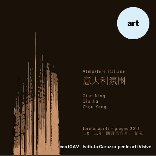 organizzazione eventi Italia Cina 6