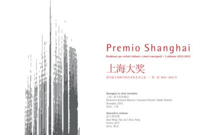 premio-shanghai